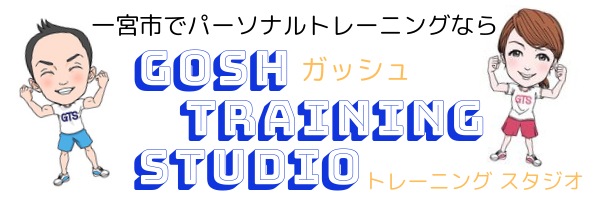 GOSH TRAINING STUDIO